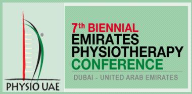7-я Конференция физиотерапевтов в Эмиратах — PhysioUAE 2020, 12-13 июня 2020 года